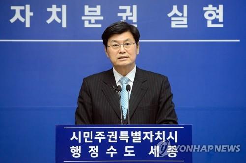 韩世宗市长访华出席韩中知事省长会议
