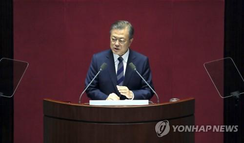 韩国总统文在寅今在国会发表施政演讲
