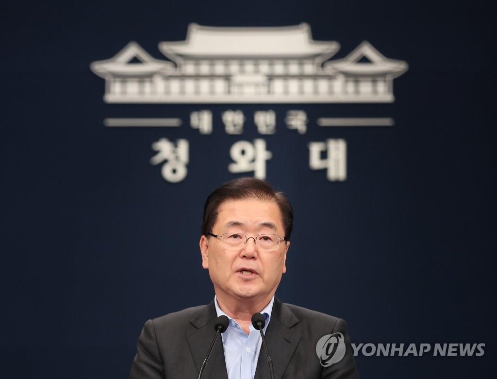 韩青瓦台召开国安会议讨论韩日雷达照射争议
