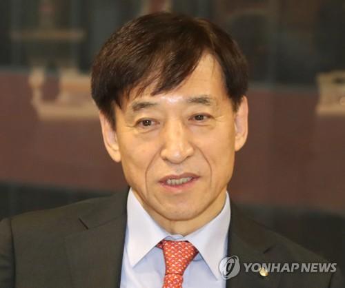 第10届韩中日央行行长会议在津举行