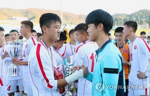 国际青少年足球赛平壤站推迟至下月举行