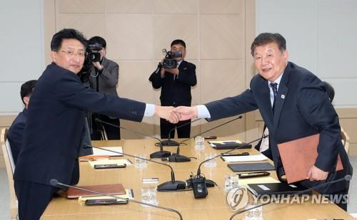 韩朝体育小组会谈将讨论合组联队参奥事宜