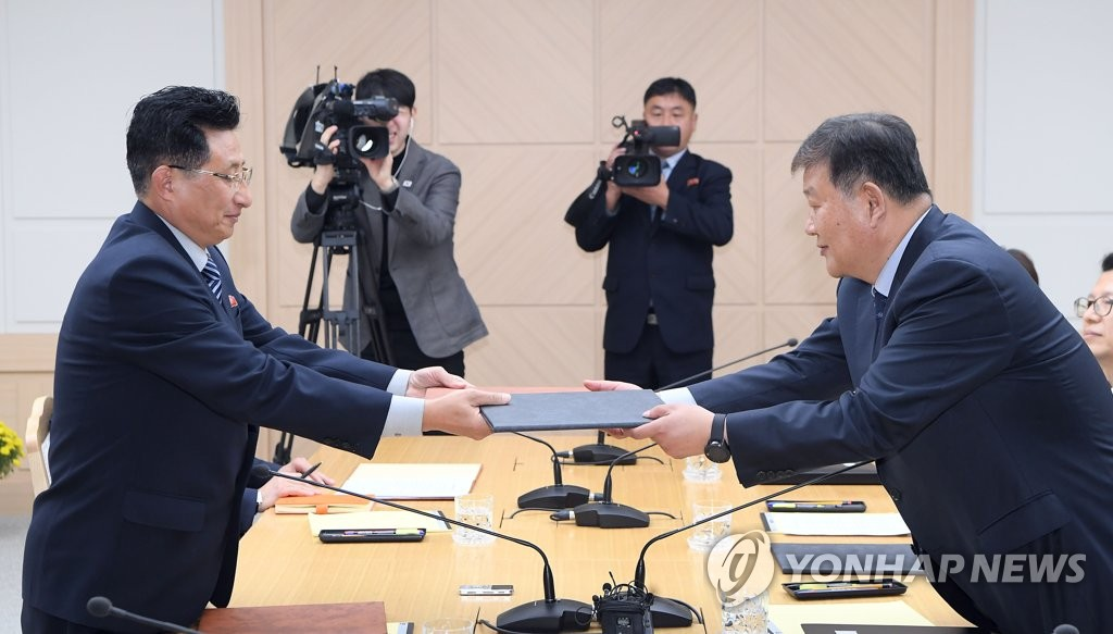 韩朝本周将再开会商讨联合申奥