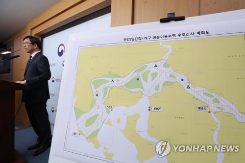 详讯:韩朝今起调查跨境河道