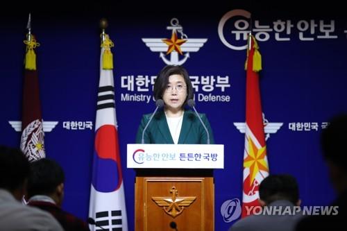 韩朝明将完成试点拆除非军事区哨所工作