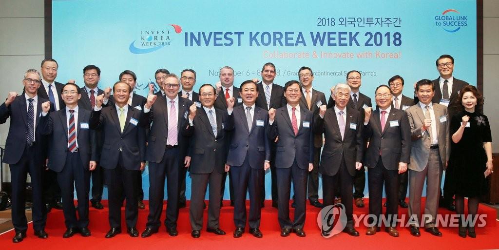 2019韩国外商投资周开幕