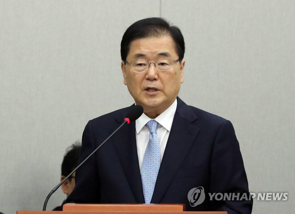 韩开国安会议讨论美国中期选举结果