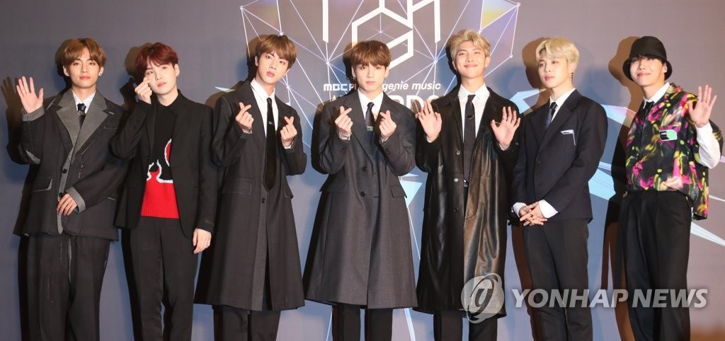 BTS亮相红毯