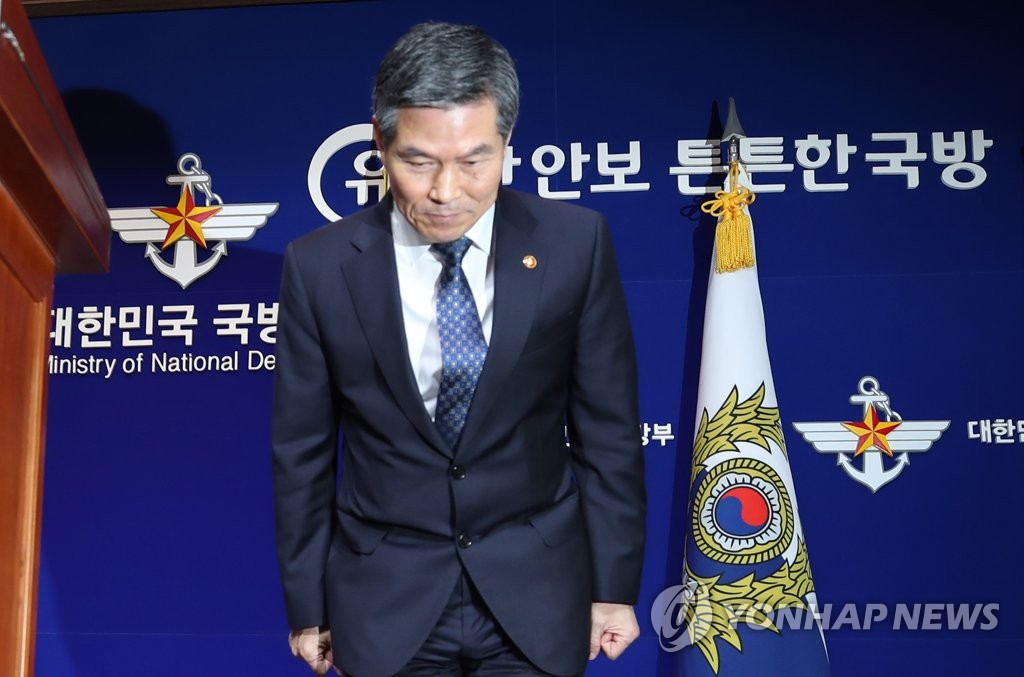 韩防长对5·18民运时期军人涉性侵道歉