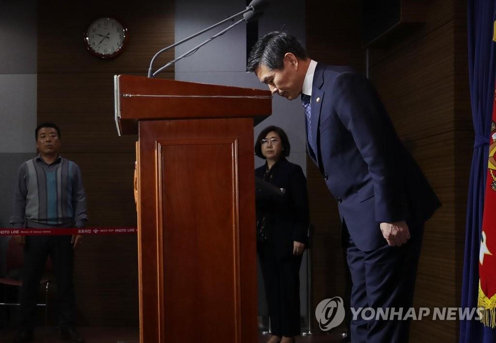 11月7日,韩国国防部长官郑景斗就5·18民运时期戒严军涉性侵道歉。(韩联社)