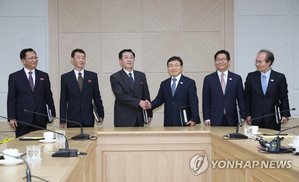 韩朝卫生工作会谈讨论构建传染病联防机制
