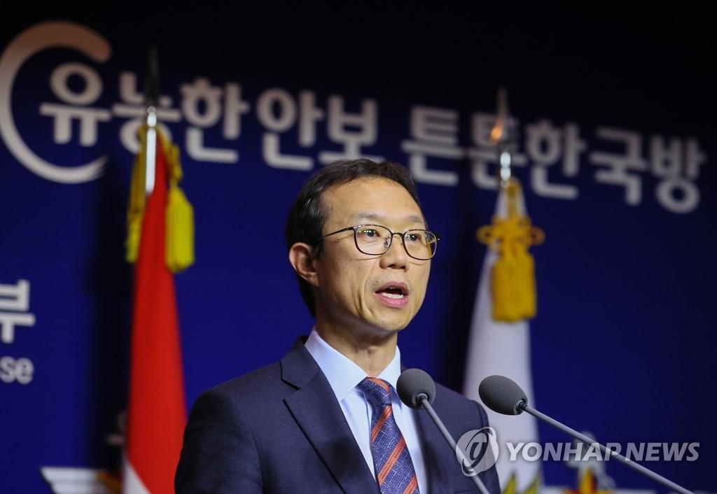 韩军拟再买2部以制弹道导弹预警雷达