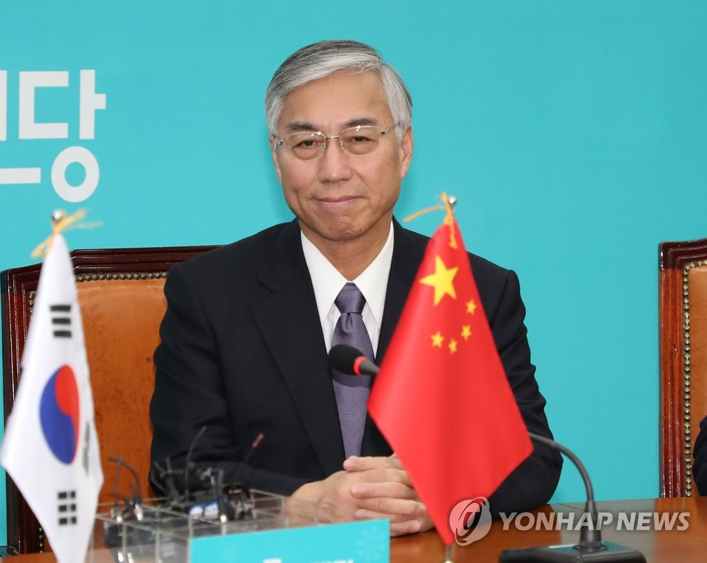 中国驻韩大使:翘首企盼从首尔坐火车回京