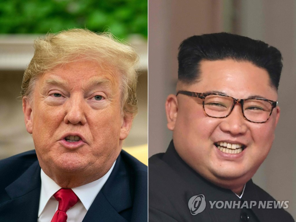 资料图片:特朗普(左)和金正恩 (韩联社/法新社)