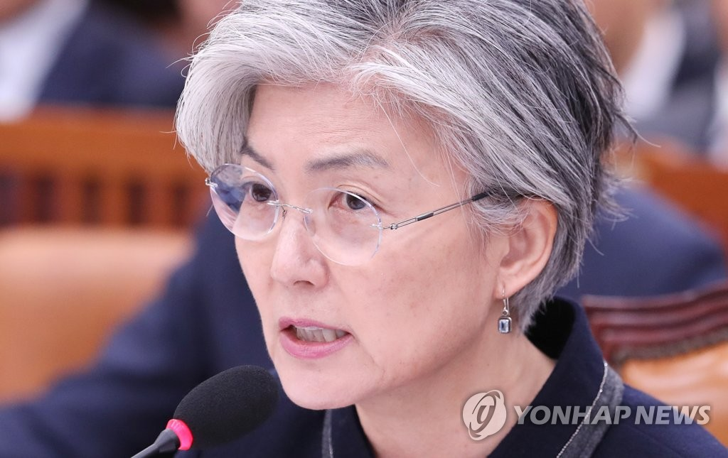 韩外长:朝方以忙为由通知美方推迟高级别会谈