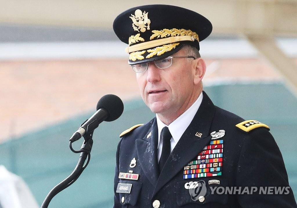 新任驻韩美军司令艾伯拉姆斯履新