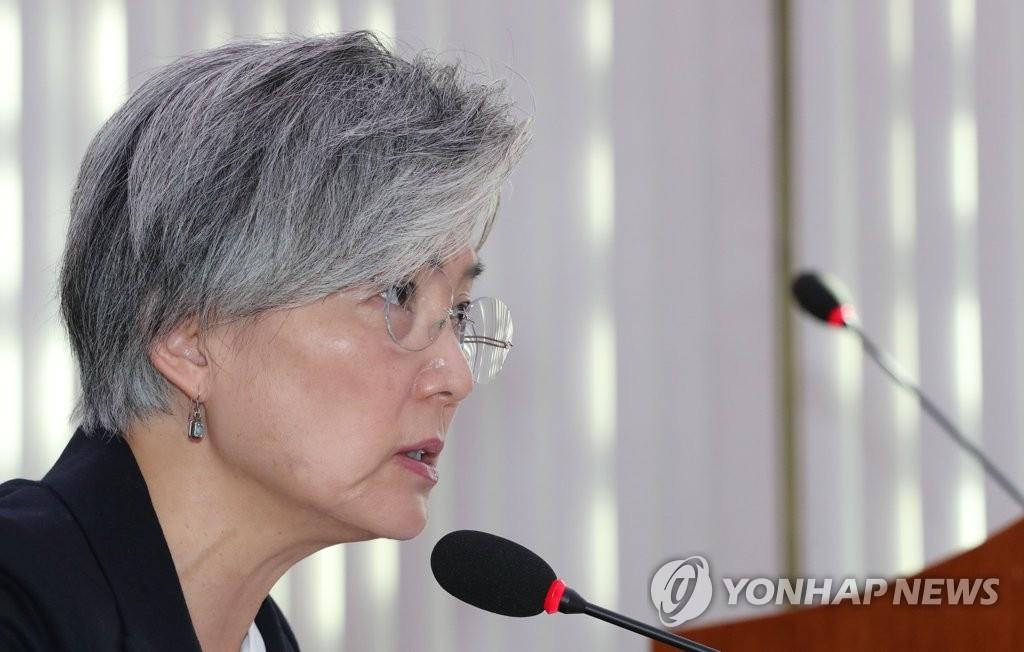 韩外长:政府以抚慰受害劳工为先梳理对日索赔立场