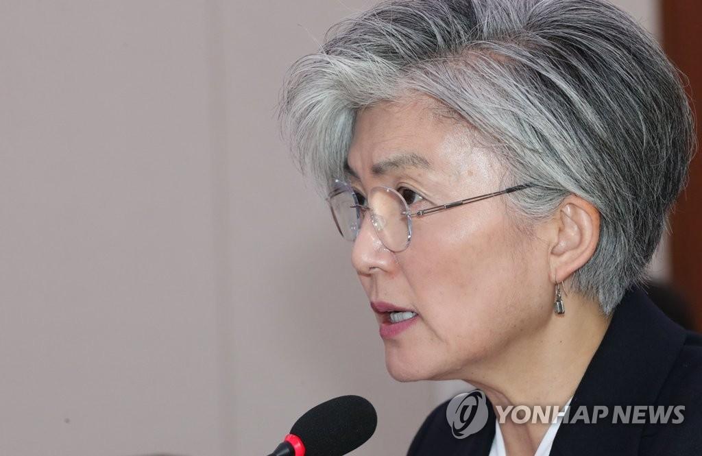 韩外长:朝美正在商议高层会谈日程
