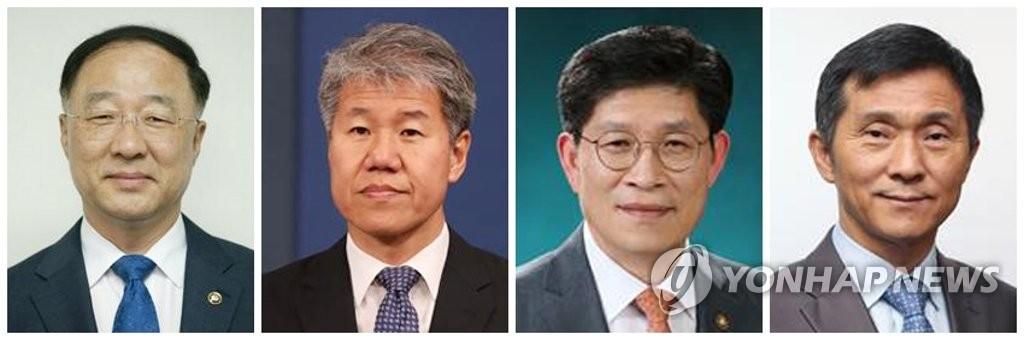 资料图片:左起依次为洪楠基、金秀显、卢炯旭和金渊明。(韩联社)