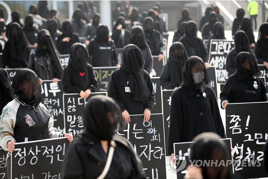 女性集会支持MeToo运动。(韩联社)