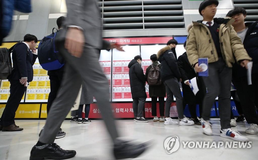 快讯:韩11月就业人口同比增16.5万人 失业率3.2%