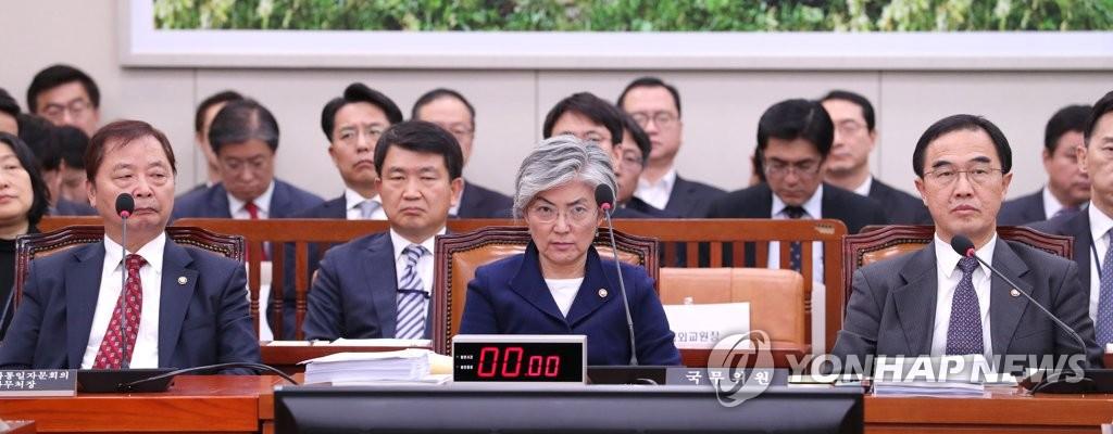 韩外交部:将稳控半岛局势促朝美重启对话