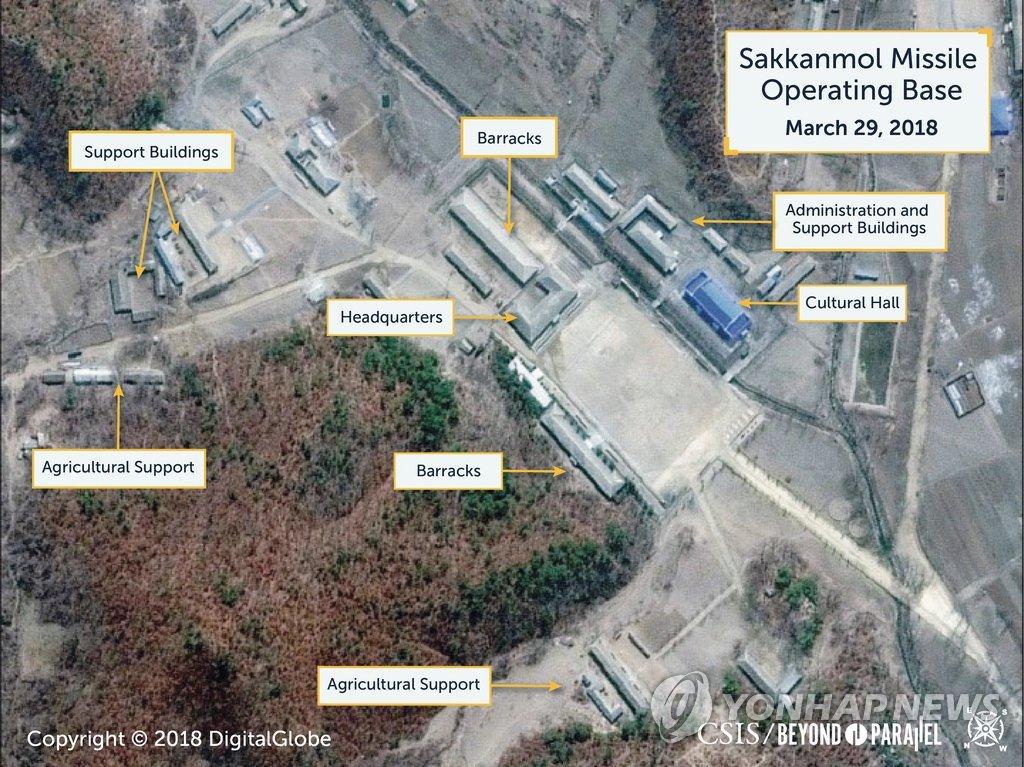 韩青瓦台:韩美密切关注朝鲜导弹基地动向