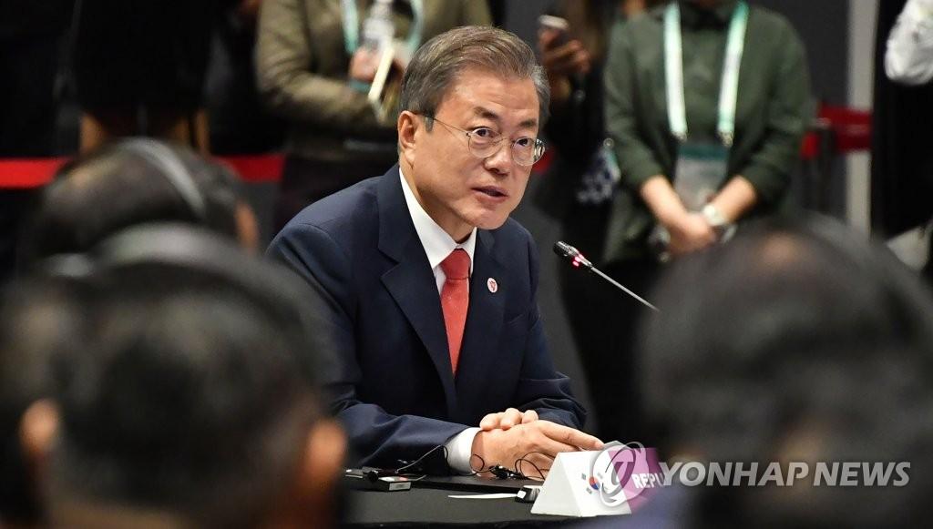 文在寅出席第20次韩国与东盟领导人会议