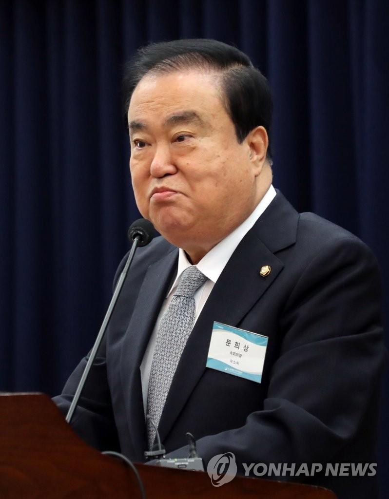 韩国国会议长致电日王明仁感谢与韩同苦