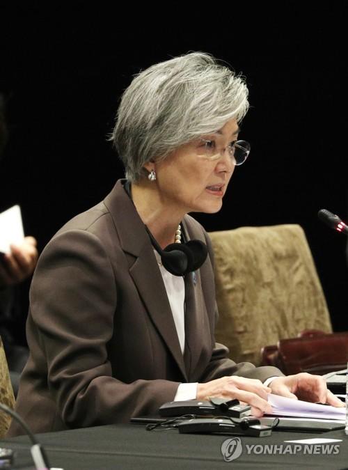 康京和出席东盟与韩中日领导人会议