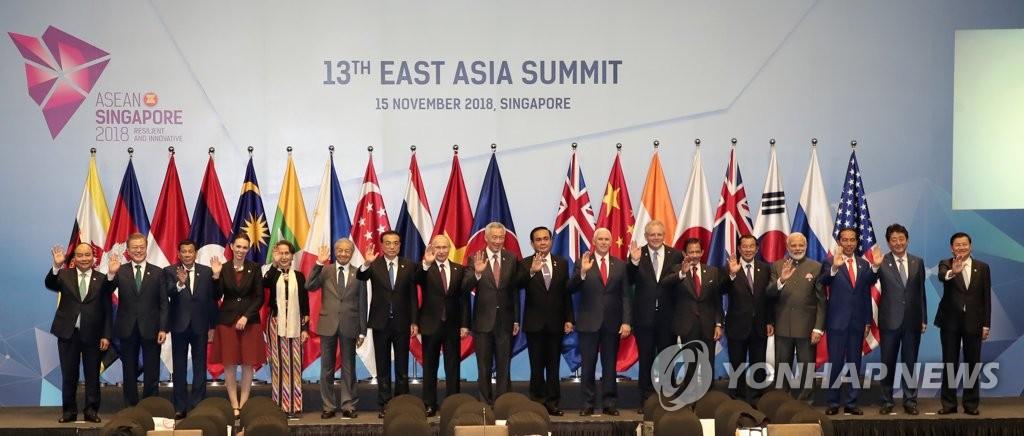 当地时间11月15日上午,在新加坡新达城国际会展中心,韩国总统文在寅(左二)出席第13届东亚峰会(EAS)并与各国领导人合影留念。(韩联社)