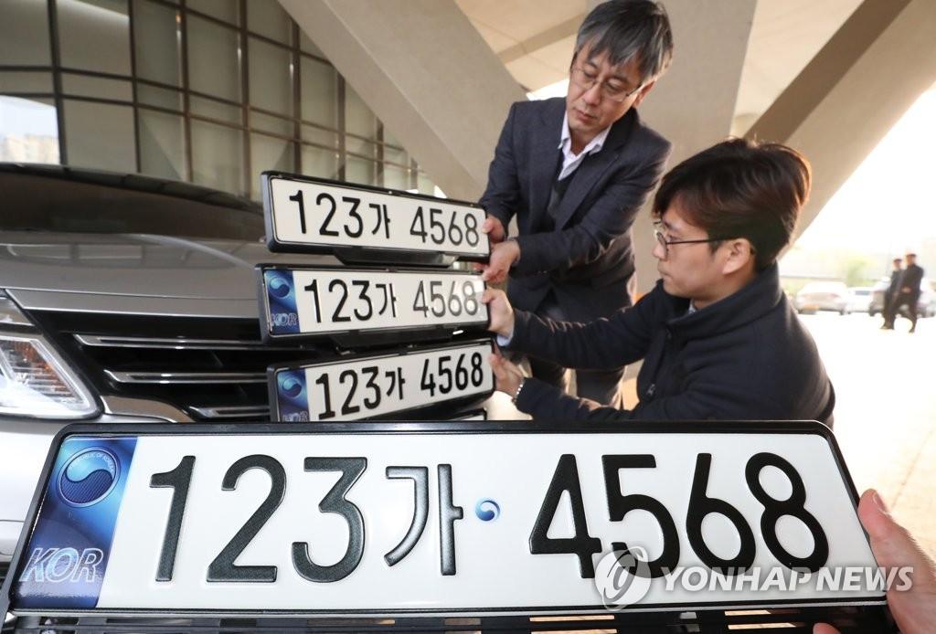 韩国车牌号下周升位 摄像机升级率不足一半