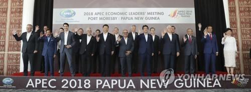 APEC首脑全家福
