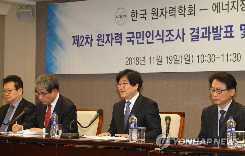 """11月19日上午,在首尔新闻中心召开""""第2次原子能国民认知调查结果发布会上,韩国原子能学会会长金明显(左三)进行发表。"""