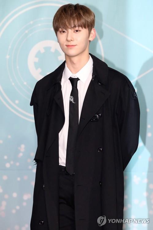 Wanna One黄旼泫