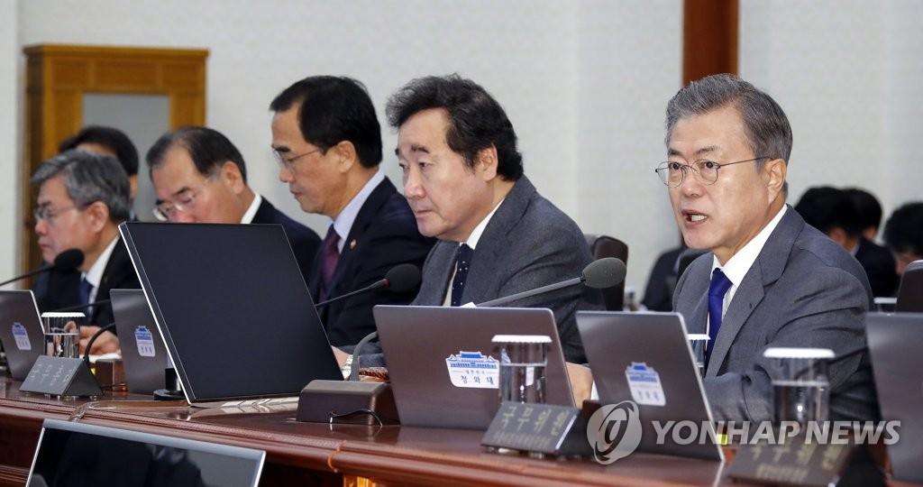 11月20日上午,文在寅(右)在青瓦台主持召开国务会议。(韩联社)