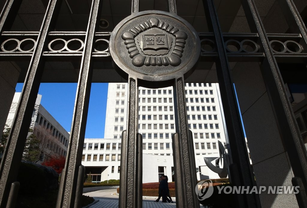 韩国大法院外景(韩联社)