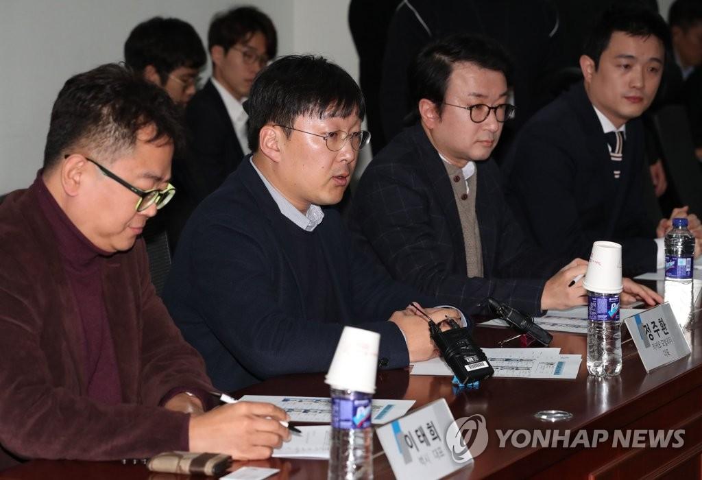 资料图片:11月20日,在韩国国会议员会馆,Kakao移动业务负责人郑周桓(左二)在执政党政策委员会会议上发言。(韩联社)
