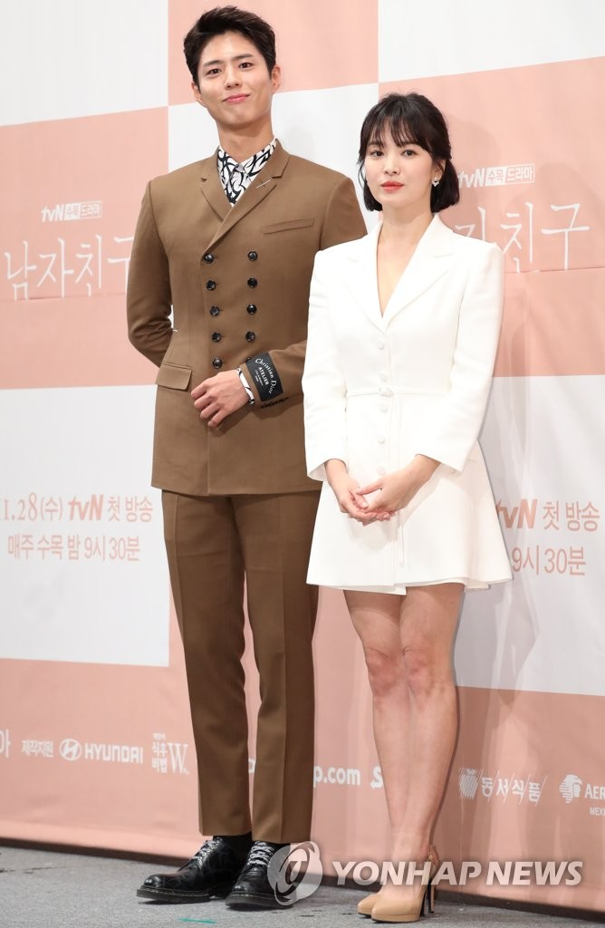 11月21日下午,在首尔江南区皇宫酒店,演员宋慧乔(右)和朴宝剑出席tvN新剧《男朋友》发布会并摆姿势供媒体拍照。(韩联社)