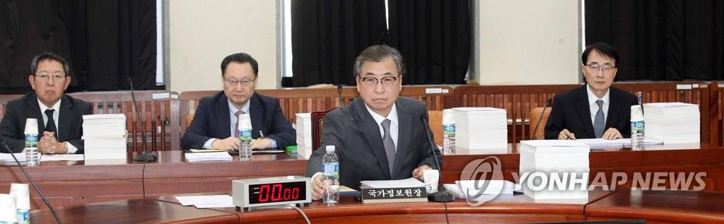 韩情报机构:韩朝近期将再举行首脑会谈