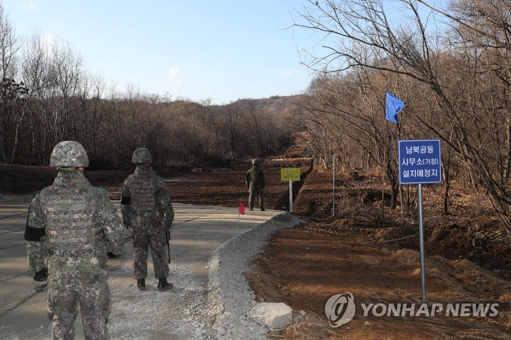 韩国成立韩战遗骸发掘团并通知朝鲜但无回应