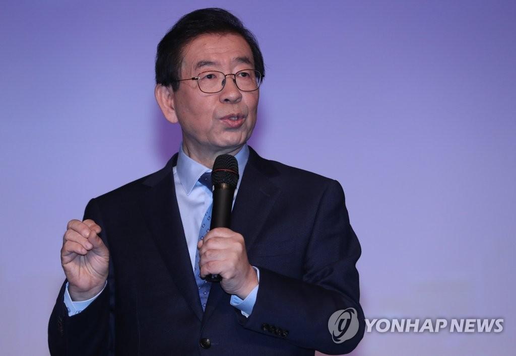 首尔市长朴元淳启程前往北京