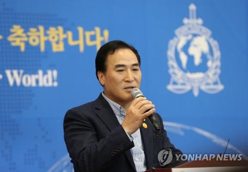 国际刑警组织韩籍主席:将向世界展现韩国治安能力
