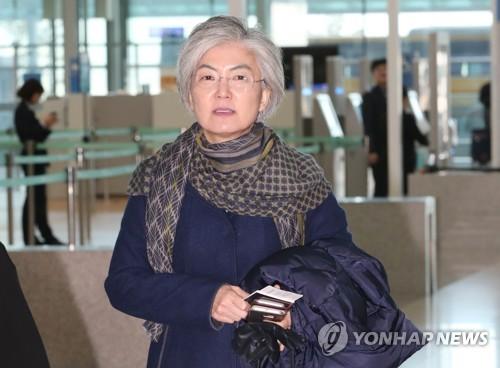 韩外长将出席墨西哥总统权力交接仪式