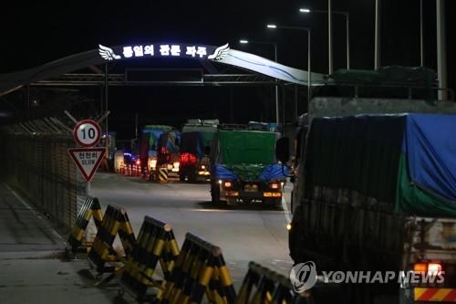 韩国抗虫援朝交付50吨松瘟药