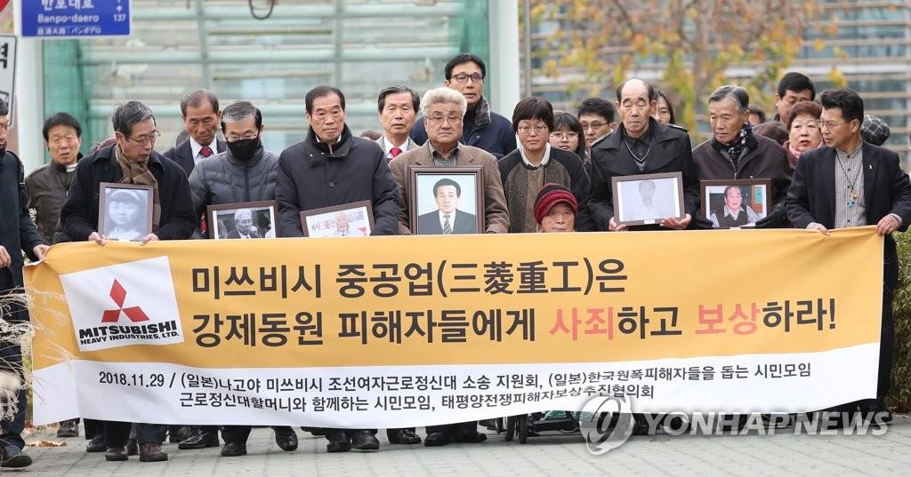 11月29日上午,在首尔瑞草区大法院前,二战期间被强征到日本的韩国劳工受害者及其家属召开记者会,庆祝针对日本三菱重工的索赔案获得胜诉并高呼万岁。(韩联社)