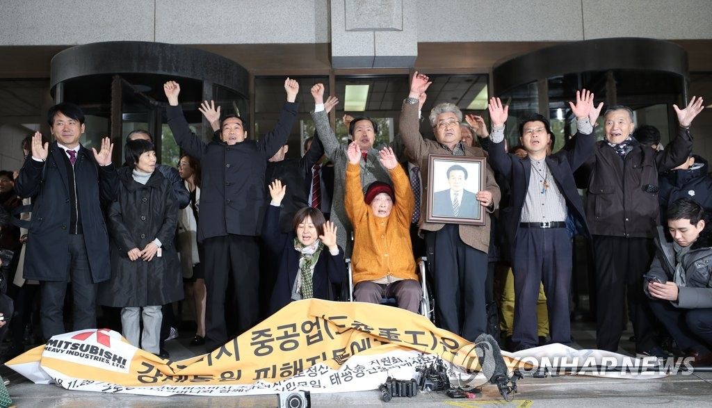 资料图片:11月29日上午,在首尔最高法院前,二战期间被日本强征的韩籍受害劳工及家属在索赔案胜诉后高喊万岁。(韩联社)