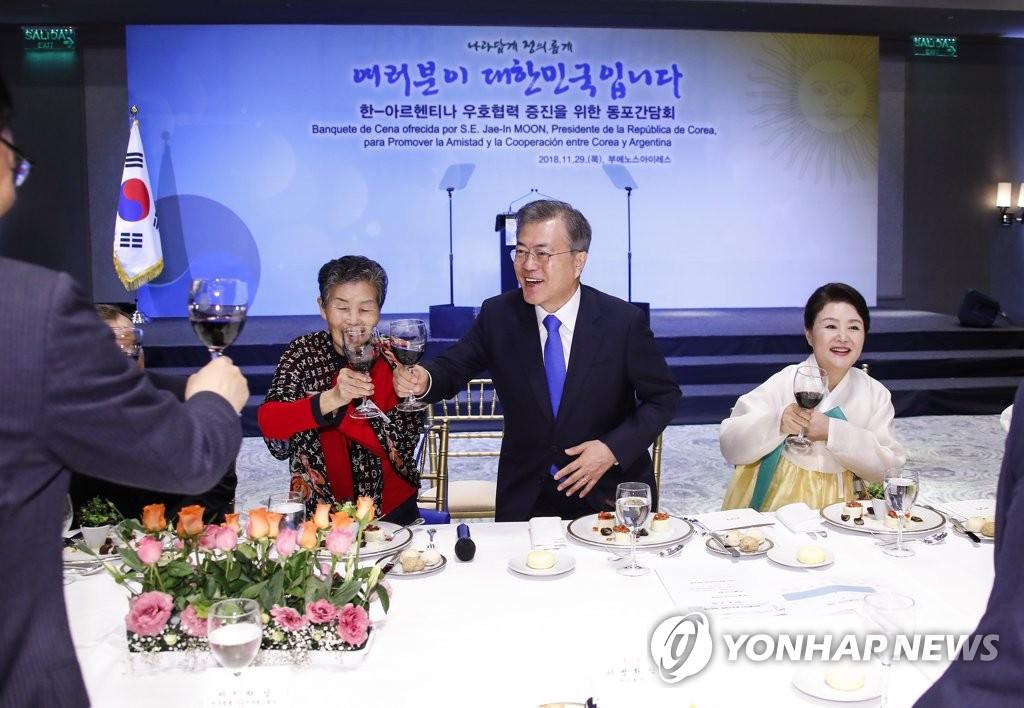 文在寅(右二)和阿根廷韩侨们祝酒干杯。(韩联社)
