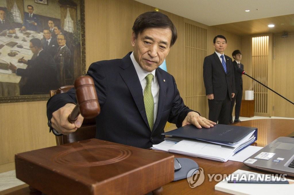 简讯:韩央行上调基准利率至1.75%