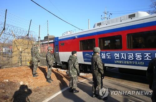 赴朝考察西部铁路韩方人员返回